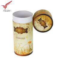 China Customized Brown Round Cardboard Storage Boxes With Lids Art Paper Type on sale