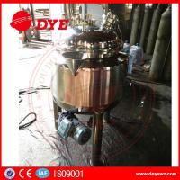 China 100L To 20000L Stainless Steel Mixing Tanks With Simple Operation wholesale