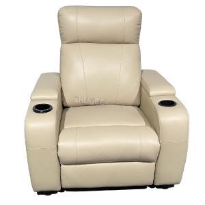 China Modern Genuine Leather Cinema VIP Sofa Luxury Home Theater Chair wholesale