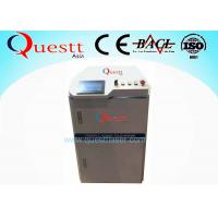 China Laser Cleaner Rust Remover Machinery 200 Watt IPG laser cleaning for painting wholesale