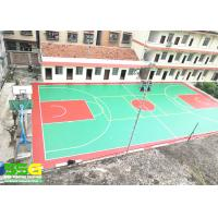 Buy cheap All Weather Polyurethaning Floors Anti - Slip Floor Paint Gym Sports Flooring from wholesalers