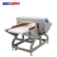 China Food Security Conveyor Belt Metal Detector 25m / Min Belt Speed For Factory Assembly Line on sale