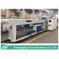 Buy cheap POM Wear Resistant Hdpe Pipe Manufacturing Machines 15-20kg/H Capacity from wholesalers