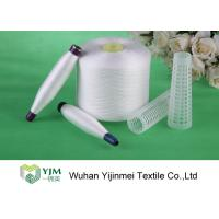 Buy cheap RW Polyester Raw White Yarn , Core Spun Polyester Spun Sewing Thread 40/2 50/2 60/2 from wholesalers
