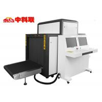 Buy cheap 43mm Penetration X Ray Screening Systems for Airport Security Inspection from wholesalers