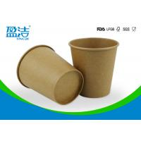 China 7oz Brown Kraft Disposable Paper Cups , Smoothful Rim Insulated Drinking Cups wholesale
