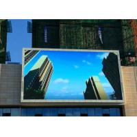 China 1RGB Outdoor Full Color Led Signs , P5 Programmable Led Display 1/8 Scanning Mode wholesale
