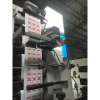 Quality Lable Printing Machine with One Slitter Station RY-320-5 Multifunction Flexo for sale