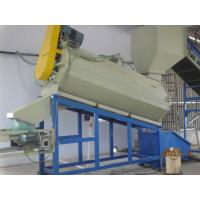 China Durable Plastic Bottle Crushing Machine , Waste PET Bottle Recycling Equipment wholesale