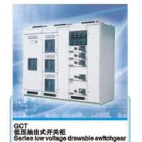 Buy cheap Low Voltage Switchgear from wholesalers