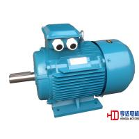 Ip55 high efficiency 1000 rpm electric motor for air High efficiency motors