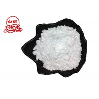 China CAS 471-34-1 Nano Calcium Carbonate Ultrafine Calcium Carbonate SGS Certification wholesale