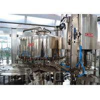 Buy cheap Stainless Steel Beverage Juice Filling Machine Juice Filling Production Line from wholesalers