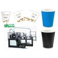 China Green Automatic Paper Cup Machine High Speed 70 - 80 PCS / MIN wholesale