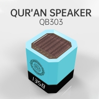 Quality touch lamp quran speaker with azan function led screen touch quran lamp bluetooth quran speaker for sale