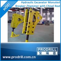 China Cheap price excavator hydraulic pile breaker with stable performance wholesale