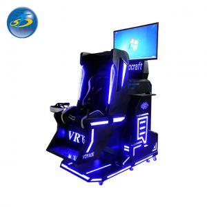 China Ergonomic Design 360 Degree VR Chair Flying Simulator Rotate Game Machine on sale