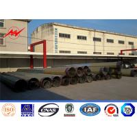 Buy cheap Galvanized power pole, Q235 steel 6m,10m,12m,15m 20m electric power transmission from wholesalers