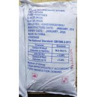China Snow Brand Sodium Bicarbonate Food Grade / Sodium Hydrogen Carbonate HS Code 28363000 on sale