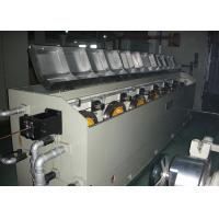 China 8mm Copper Rod Copper Wire Drawing Machine Helically Geared Precision Gearing wholesale