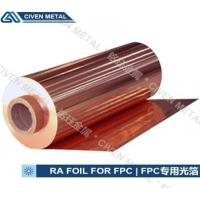 China 12UM copper foil roll for Flexible Printed Circuits / copper clad laminate wholesale
