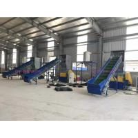 Buy cheap Automatic pet pe pp pvc abs plastic crusher/plastic crushing machine with low from wholesalers