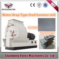 China Reasonable Price Small Poultry Grain Corn Feed Hammer Mill for Sale wholesale