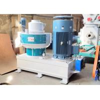 Buy cheap Vertical Pellet Mill Machine Save Electricity On Production For Peanut Shell from wholesalers