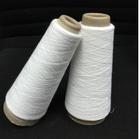 China 50 / 2 50 / 3 Core Spun Sewing Thread , 60 / 2 60 / 3 Polyester Core Spun Thread  wholesale