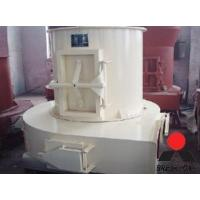 China Suspension Grinder Mill wholesale