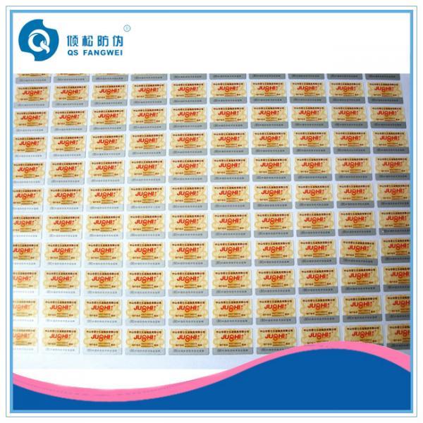 Quality Matte Waterproof Plastic Labels , PE / PP / BOPP Color Printing Sticker for sale