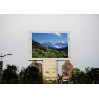 Buy cheap SMD P5 P6 P8 P9 Outdoor LED Advertising Display Screens Waterproof High from wholesalers