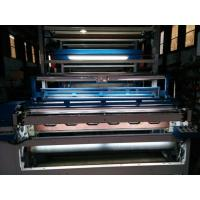 China Stable Performance Fabric Shearing Machine With Instantaneous Stop Feature wholesale