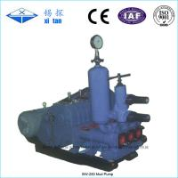 Buy cheap BW-250 Horizontal Centrifugal Oilfield Drilling Mud Pump For Drilling Rigs from wholesalers