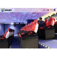 China 5D Movie Theater Cinema System With Projectors, Screen, Motion Chair Seat wholesale