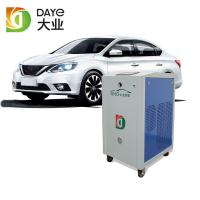 Buy cheap Customized Color HH Gas Technology Engine Carbon Cleaning Machine Water from wholesalers