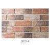 China 210 * 55 * 12mm Clay Thin Veneer Brick / Thin Brick Veneer Interior Walls wholesale