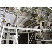 China New Toilet Paper Production Line 150KW Pulp Molding Machine Processing Type on sale