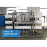 China Fully Automated Wastewater Treatment Equipment , Ro Water Purifier For Industrial Use wholesale