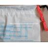 China Children Toy Drawstring Plastic Bags / Customizable Drawstring Bags wholesale