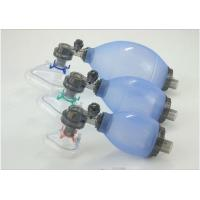 Buy cheap PVC Artificial Respirator from wholesalers