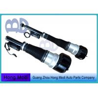 W221 s320 s350 s500 s600 mercedes benz air suspension for Mercedes benz suspension parts