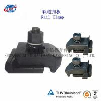China Professional Fastener Manufacturer Rail Casting Clamp wholesale