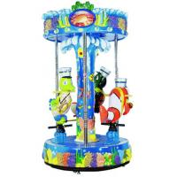 China Small Size KQ60245E Amusement Park Facilities Ocean World Series With 3 Fly Chair wholesale