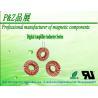 China Toroid inductors FOR digital amplifier PZTL080V2/080H2 Series wholesale