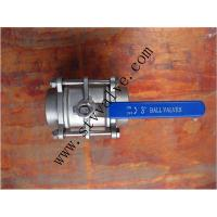 China Socket Welded Ball Valve 3PC on sale