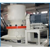 Buy cheap Coal Mine Single Cylinder Hydraulic Cone Crusher High Efficiency 75 - 315KW from wholesalers