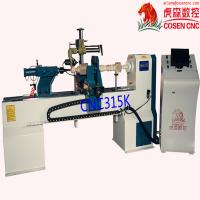 China COSEN CNC K,W multifuctional cnc woodworking lathe for rotrary and flat engraving with alloy tools wholesale