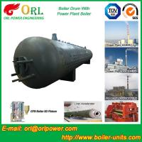 China Customization Diesel Boiler Drum Thermal Insulation With Water Tube wholesale