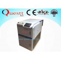 China Laser Clean Metal Rust Removal Equipment 200 watts Raycus IPG laser source wholesale